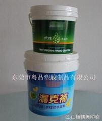 絲印大口塑料桶