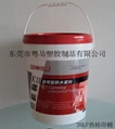 絲印大口塑料桶 2