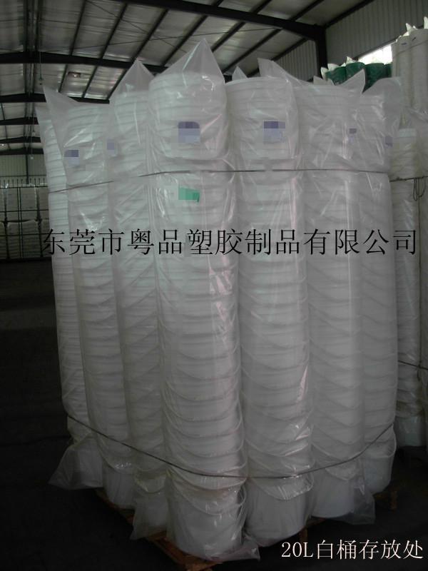 20升廣口塗料桶 2