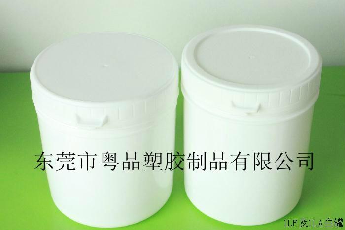 1公斤白色油墨桶 1