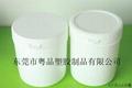 1公斤白色油墨桶
