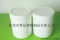 1公斤白色油墨桶 2