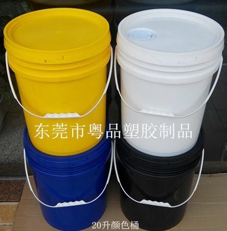 20升廣口塗料桶 1