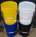 20升廣口塗料桶