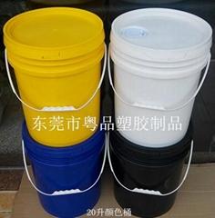 20升广口涂料桶
