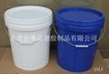 25公斤硅膠桶