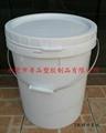 25升螺旋食品桶
