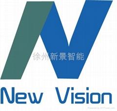 徐州新景智能科技发展有限公司