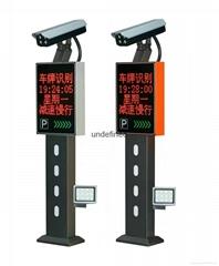 徐州车牌识别管理系统