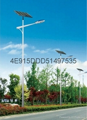 New Urban Yunchuan 30W LED Solar Street Light
