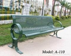 鋼鐵戶外休閑椅
