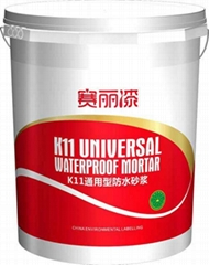 赛丽漆K11通用型防水砂浆