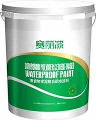 賽麗漆聚合物水泥復合防水塗料