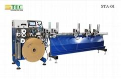 Fully automatic aluminum venetian blind making machine