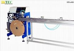 Automatic venetian blind slat cutting punching machine