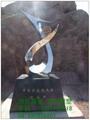 不锈钢雕塑-学校不锈钢雕塑-广场不锈钢雕塑 2