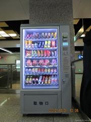 灌装饮料售货机