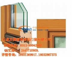 石家莊鋁包木門窗理想門窗