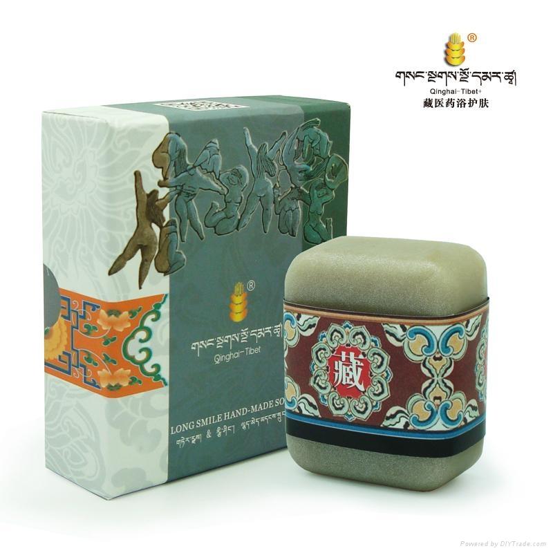 藏秘紫红盐·痘痘清水油平衡保湿皂  1