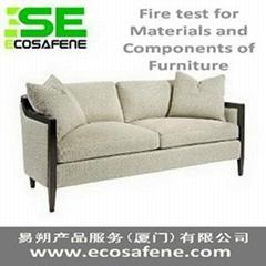 ISO 8191-1阻燃沙发