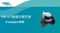 WPD水平螺翼可拆式水表(DN40-300)及CompactNB 1