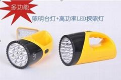 多功能LED手提式探照燈