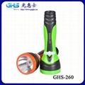廣東LED塑料充電手電筒 4