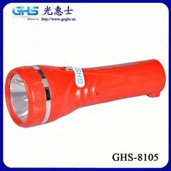 LED塑料充电手电筒