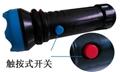 逐光ZG-007 新款迷你型塑料手電筒  4