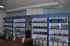 廣州光惠士電器有限公司