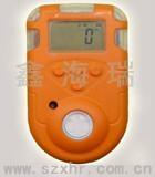 便攜式臭氧檢測報警儀