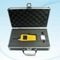 便携式硫化氢检测报警仪 1