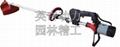 48V Electric Brush Cutter