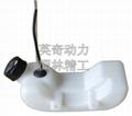Brush Cutter Fuel Tank 4
