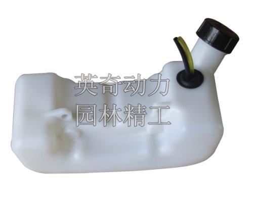 Brush Cutter Fuel Tank 5
