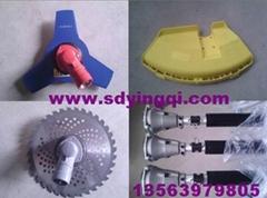 Brush Cutter Accessories