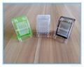 供应高档开窗手表包装盒 5