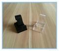 供应透明塑料智能手表包装盒 5