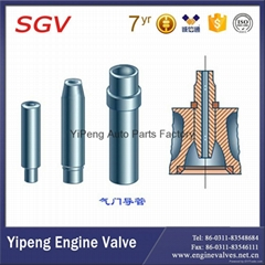 engine valve guide with