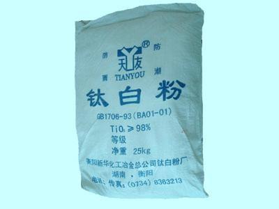 供应天友牌钛白粉BA01-01 1
