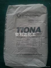供應橡膠鈦白粉R-595