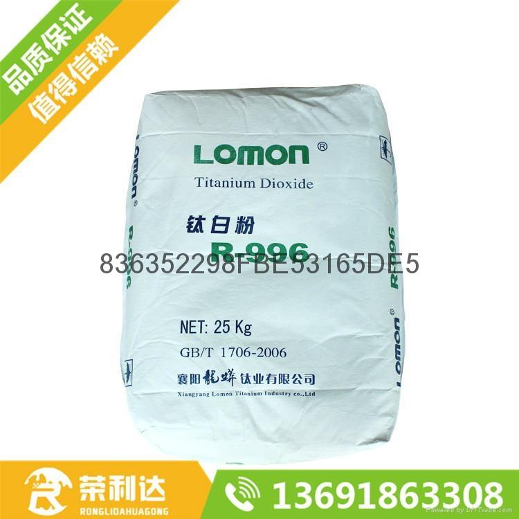 塑胶专用钛白粉 1