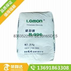 塑胶专用钛白粉
