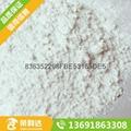 塑胶专用钛白粉 2