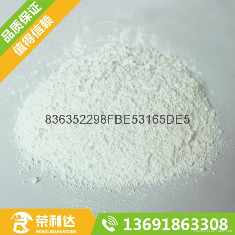 塑胶专用钛白粉 3