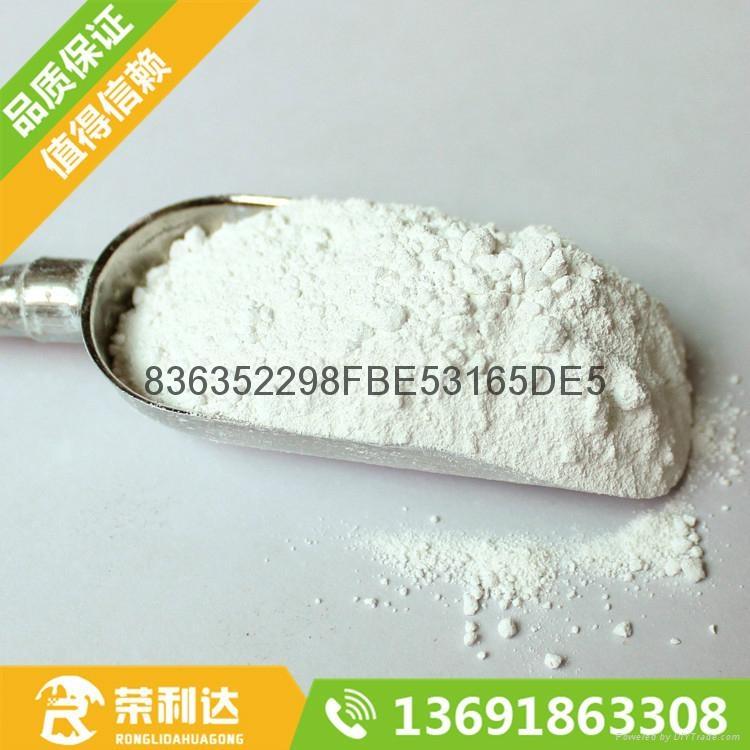 供应天友牌钛白粉BA01-01 3