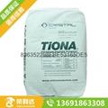 供应橡胶钛白粉R-595 2
