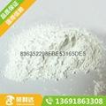 供应橡胶钛白粉R-595 3