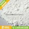 供应橡胶钛白粉R-595 4