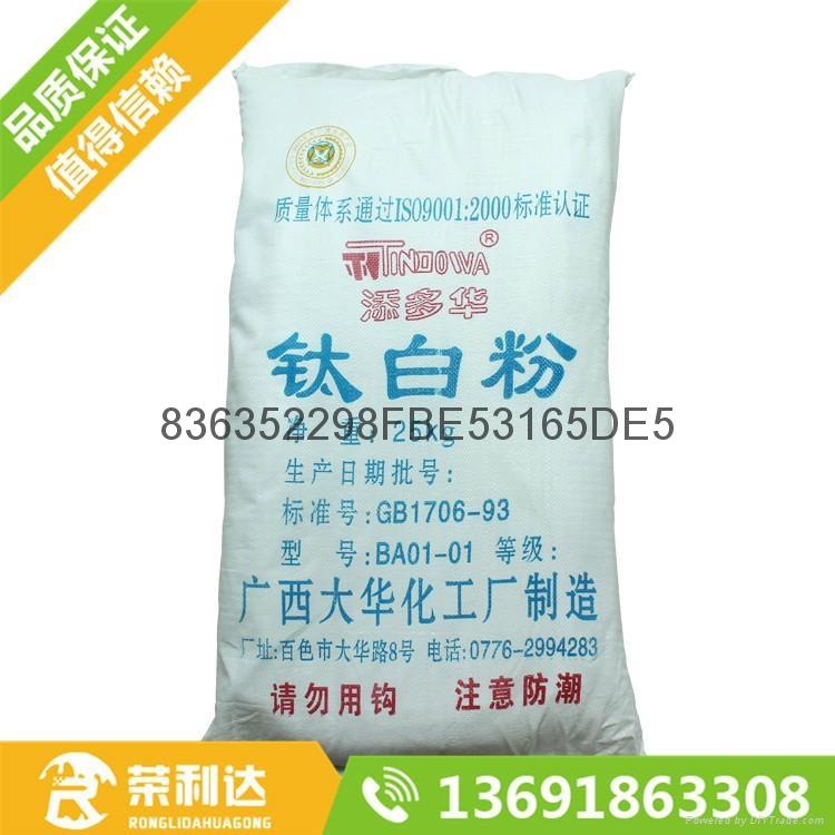 供应塑胶涂料钛白粉BA01-01 3